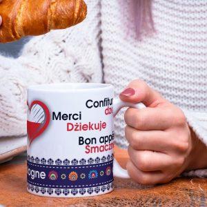 Mug tasse avec les mots du petit déjeuner
